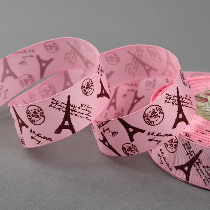 Лента репсовая «Париж», 25 мм, 22 ± 1 м, цвет розовый №004