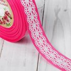 Лента репсовая «Кружева», 25 мм, 22 ± 1 м, цвет розовый
