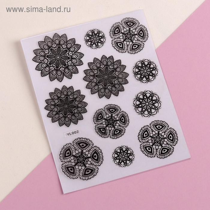 Наклейки для ногтей, цвет чёрный