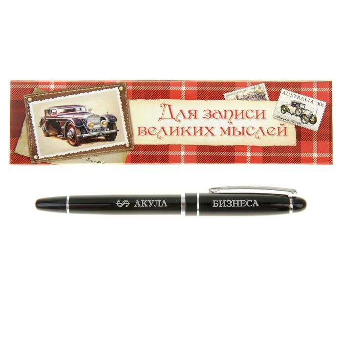 "Ручка в подарочном картонном футляре ""Акула бизнеса"""
