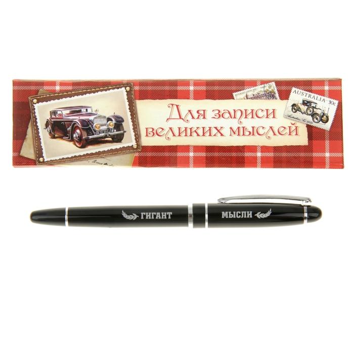 """Ручка в подарочном картонном футляре """"Гигант мысли"""""""