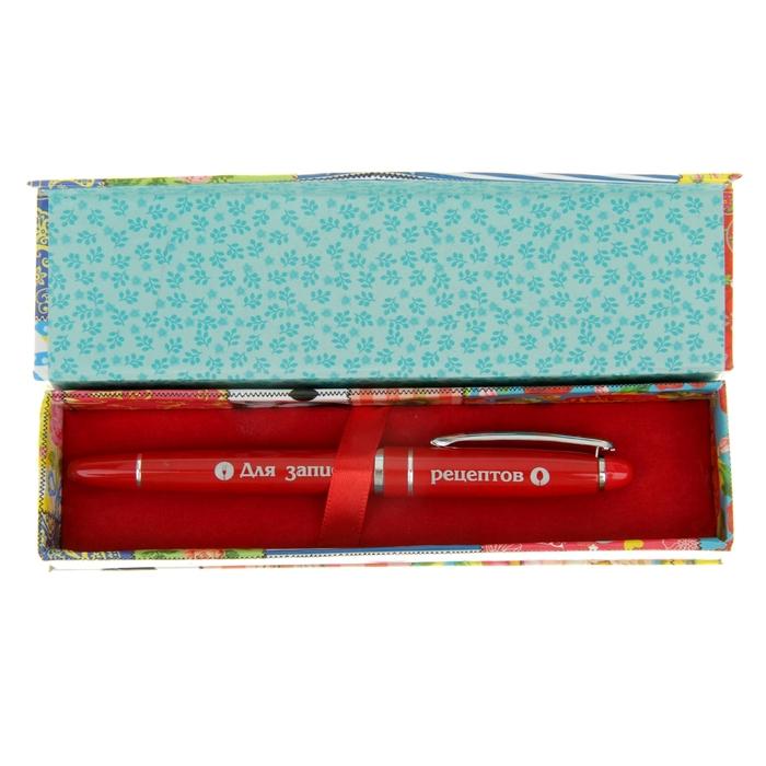 """Ручка в подарочном картонном футляре """"Для записи рецептов"""""""