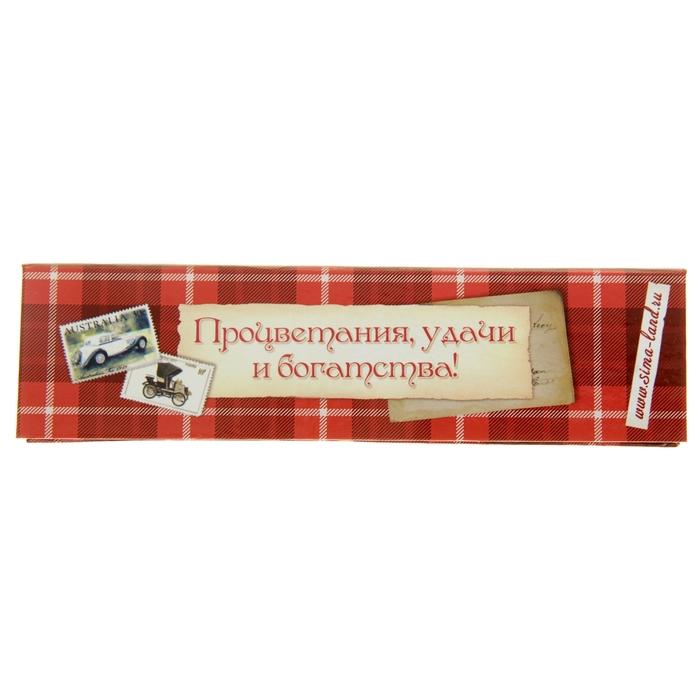 """Ручка в подарочном картонном футляре """"Для решающей подписи"""""""