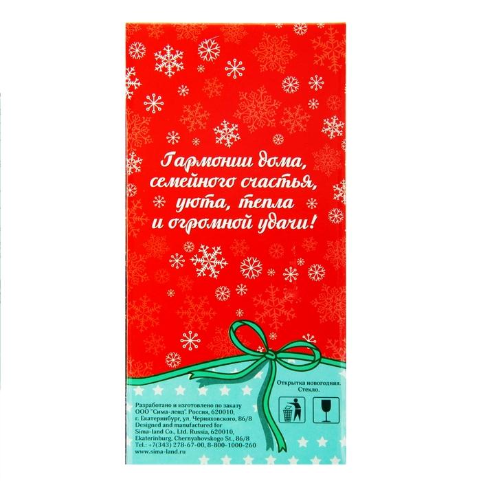 """Открытка с яркой рамкой """"С Новым годом"""""""