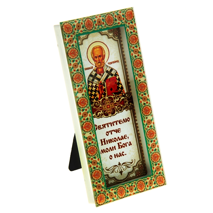 "Икона на подставке ""Святитель Николай Чудотворец"""