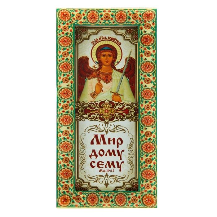 """Икона на подставке """"Святой Ангел Хранитель"""""""