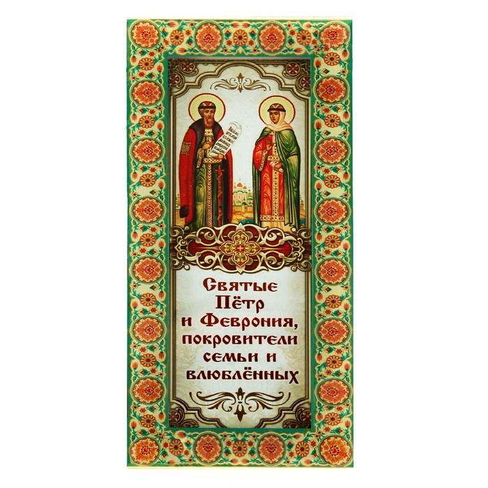"""Икона на подставке """"Благоверный князь Петр и княгиня Феврония"""""""