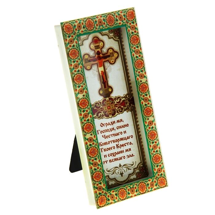 """Икона на подставке """"Крест Господень"""""""