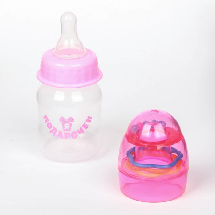 Бутылочка для кормления «Я подарочек» с погремушкой, 60 мл, от 0 мес., цвета МИКС