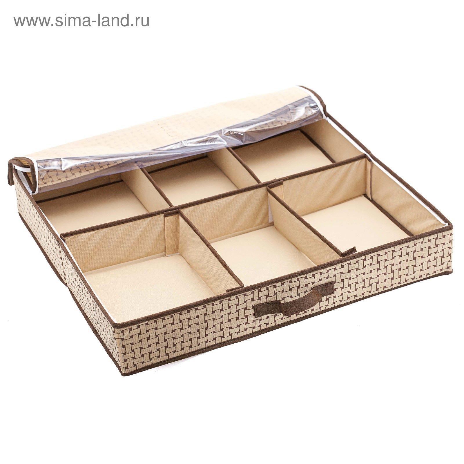 Органайзер для обуви Pletenka Smart Shoes 66х63х11 (2156267 ... 9badaae9b0cea
