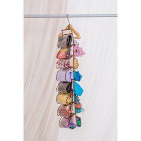 Органайзер для колготок, шарфов и мелочей Bora-Bora