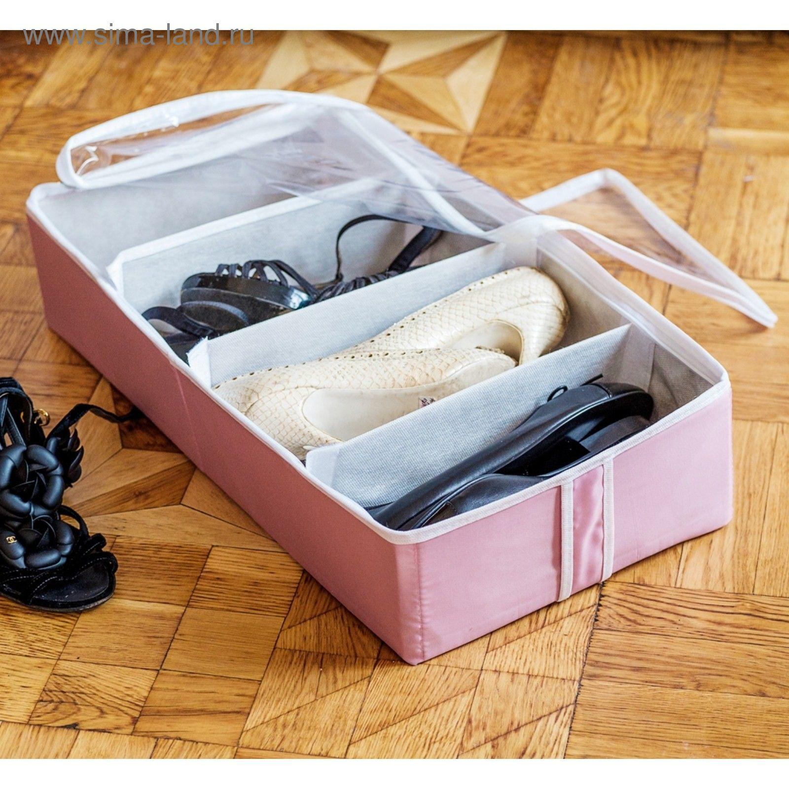 Органайзер для обуви на 4 бокса Capri (2156316) - Купить по цене от ... 3ad1ed1985d5b