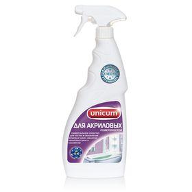 Средство для чистки акриловых ванн и душевых кабин Unicum спрей, 750мл
