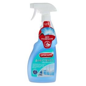 Средство для мытья стекол, пластика и зеркал Unicum, спрей 500мл