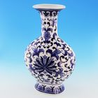 """Ваза """"Бонада"""" фарфор, белая с синим орнаментом 19х11х31 см"""
