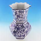 """Ваза """"Екуна"""" фарфор, белая с синим орнаментом 19х19х28 см"""
