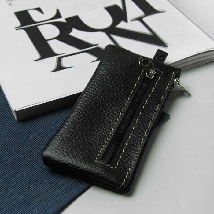 Ключница на молнии, 2 кольца, флотер, цвет чёрный