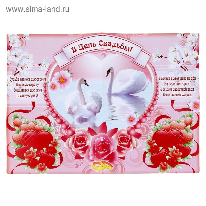 Плакаты для свадьбы фото