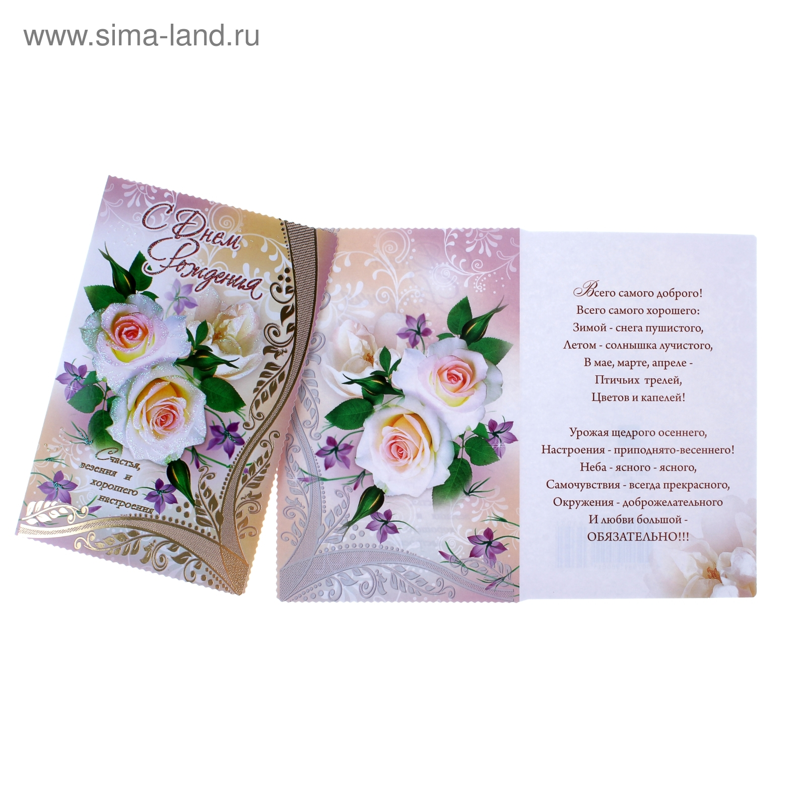 Букеты спелых роз текст, свадебные букеты изумрудного цвета