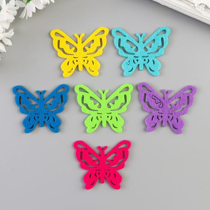 """Набор декора для творчества """"Бабочки ажурные"""" 5x6 см, 6 шт - фото 421067"""