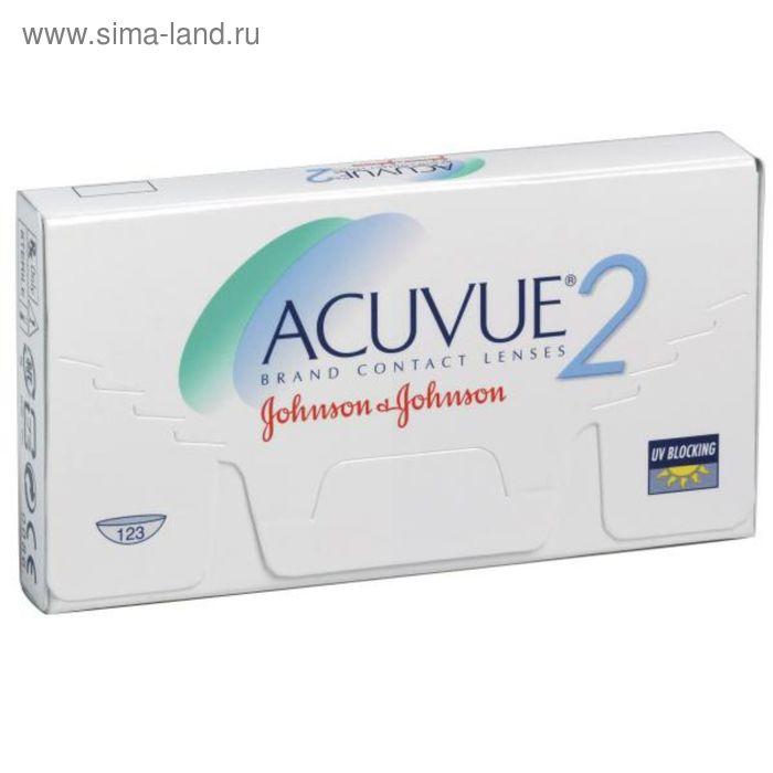 Контактные линзы Acuvue 2, -2,75/8,7, в наборе 6шт
