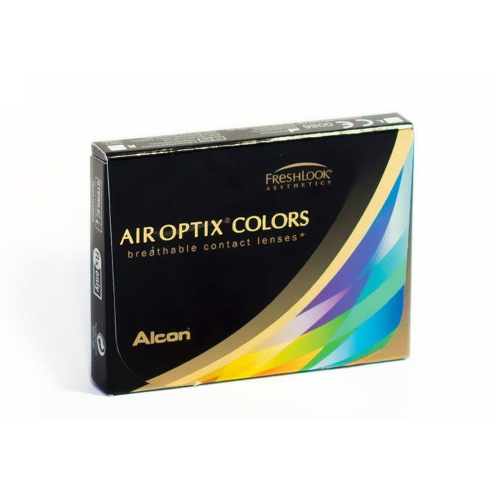 Цветные контактные линзы Air Optix Aqua Colors Brilliant blue,  -3,25/8,6 в наборе 2шт