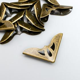 Уголок металл 'Античный' бронза 3,1х3,1х0,7 см Ош