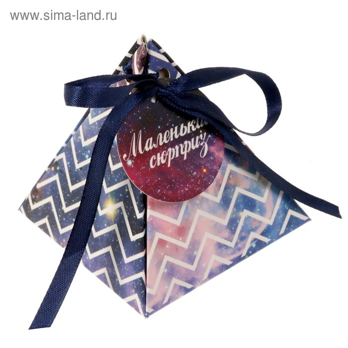 """Коробка пирамидка """"Маленький сюрприз"""",7,2 х7,2 х 7,5 см"""