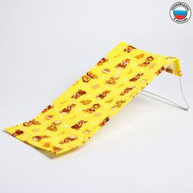 Горка для купания из фланели, цвет жёлтый МИКС