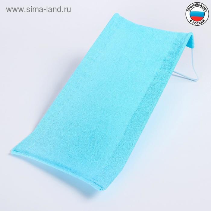 Горка для купания из махры, цвет бирюзовый