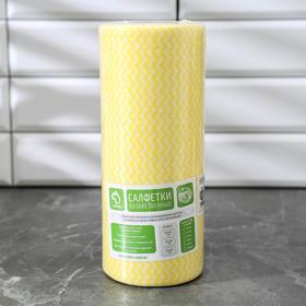 Рулон салфеток универсальных 25×30 см, вискоза, 100 шт, цвет МИКС - фото 4643807