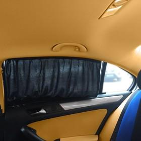 Шторки солнцезащитные, раздвижные размер S :60x37-42 см