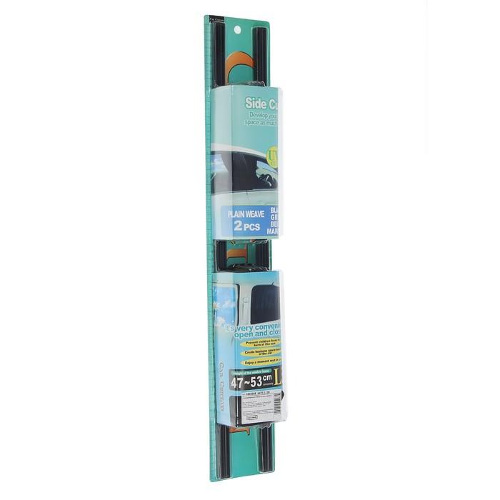 Шторки солнцезащитные раздвижные, ширина 50 см, высота 47-53 см. комплект 2 шт