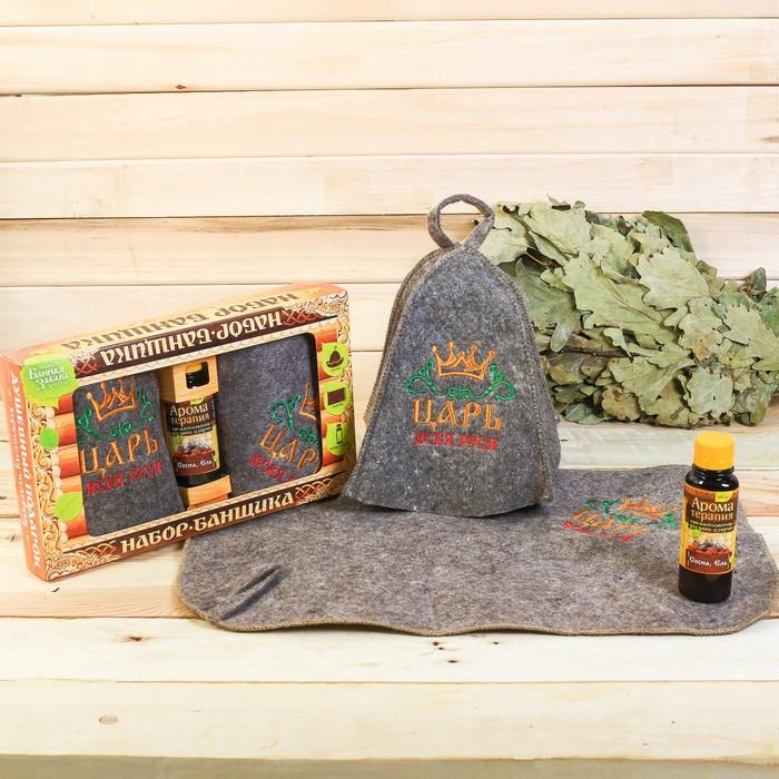 """Набор банный """"Царь"""" шапка с вышивкой, коврик с вышивкой, ароматизатор"""