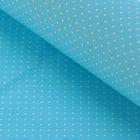 """Ткань для пэчворка """"Мелкий горошек"""", 48х50см, 120г/кв.м, цвет голубой"""