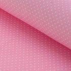 """Ткань для пэчворка """"Мелкий горошек"""", 48х50см, 120г/кв.м, цвет розовый"""