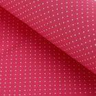"""Ткань для пэчворка """"Мелкий горошек"""", 48х50см, 120г/кв.м, цвет брусничный"""