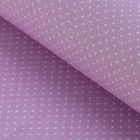 """Ткань для пэчворка """"Мелкий горошек"""", 48х50см, 120г/кв.м, цвет светло-сиреневый"""