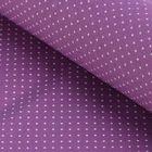"""Ткань для пэчворка """"Мелкий горошек"""", 48х50см, 120г/кв.м, цвет сливовый"""