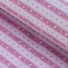 """Ткань для пэчворка """"Акварельные розочки"""", 48х50см, 120г/кв.м, №23"""