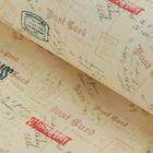 """Ткань для пэчворка """"Путешествие в Лондон"""", 48х50см, 120г/кв.м, №6"""