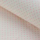 """Ткань для пэчворка """"Звёзды"""", 48х50см, 120г/кв.м, № 20"""