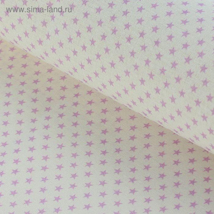 """Ткань для пэчворка """"Звёзды"""", 48х50см, 120г/кв.м, № 34"""