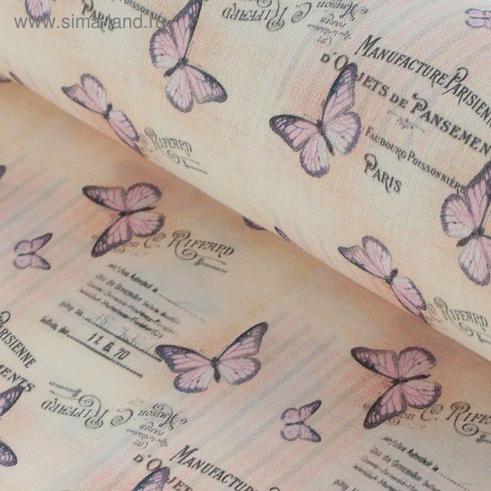 Ткань для пэчворка Винтажные бабочки №1
