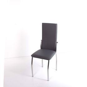 Стул на металлокаркасе Про СТ хром люкс/темно-серый