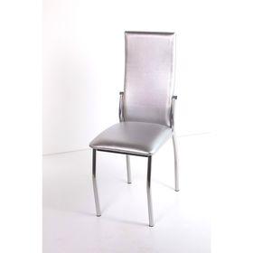 Стул на металлокаркасе Про СТ хром люкс/серебро металлик