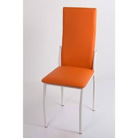 Стул на металлокаркасе Про СТ белый/оранжевый