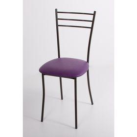 Стул на металлокаркасе Хлоя СТ коричневый/капитон фиолетовый