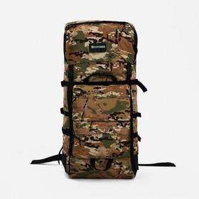 Рюкзак туристический, отдел на молнии, 100 л, 3 наружных кармана, цвет хаки