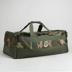 Сумка-рюкзак, отдел на молнии, 2 наружных кармана, цвет хаки